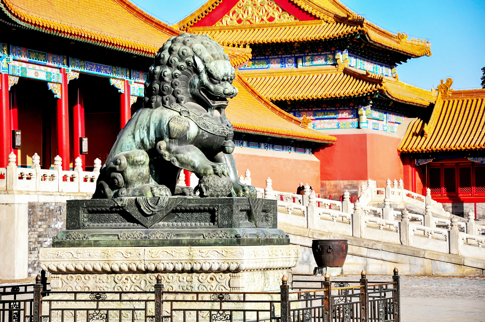 Beijing to Tokyo with PBS- Voyage Spotlight: Dynasties and Dragons on Feb 21, 2015